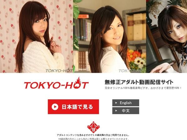 Tokyo-Hot Login Account