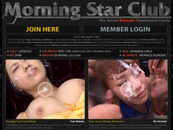 Morningstarclub Parola D'ordine Gratuito